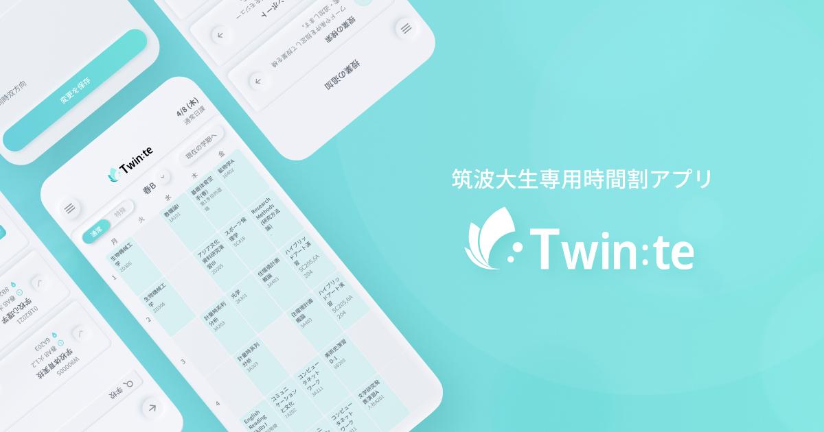 Twin:te